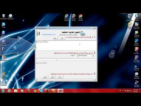 NOW TÉLÉCHARGER 1.0 GL-ARABIC