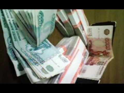 Афирмации денежный магнит слушать заговор на деньги в чистый
