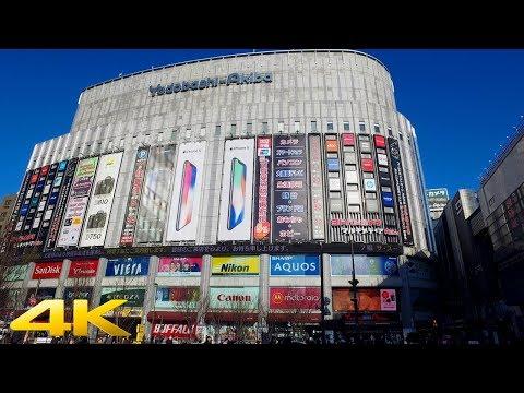 浅草橋から秋葉原へ『立体音響』Walking to Akihabara from Asakusabashi, Tokyo - 4K | Binaural Audio【ASMR】