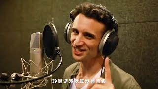 老外中文演唱LOL版《稻香》——正能量爆棚!!!