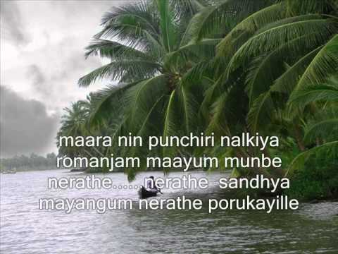kaatte nee veesharuthippol.....w/lyrics
