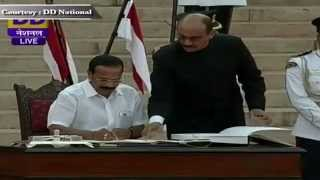 Shri D V Sadananda Gowda sworn-in as Cabinet Minister in new Government
