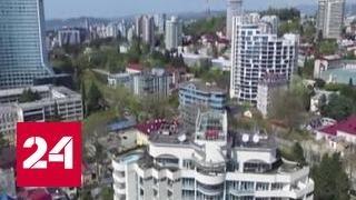Инвестиционный форум в Сочи: качество госуправления(, 2016-09-09T19:58:13.000Z)