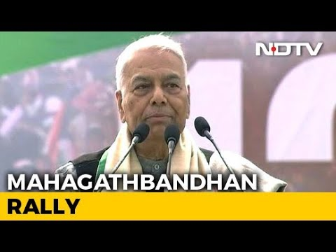 """""""Not About Removing One Man, It's To Defeat An Ideology"""": Yashwant Sinha"""