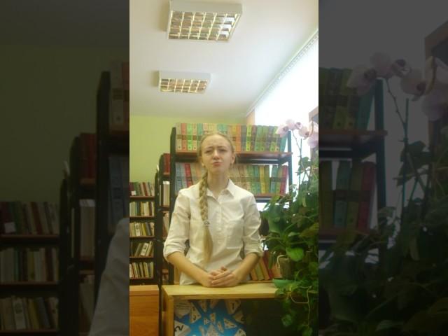 Изображение предпросмотра прочтения – ДаринаГвоздевская читает произведение «Научи меня жить» (Чеблатов Роман)
