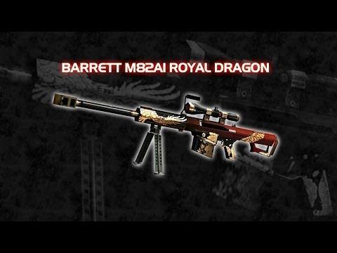 ☆ Clip Quay Barrett M82a1 Royal Dragon Của *»..pïñö..«* ☆ 28/05/2014 - Cộng  đồng - Videofly.vn | The Best Viral Video Platform in Vietnam