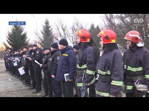 МТРК МІСТО: Рятувальники і поліціянти готуються до виборів