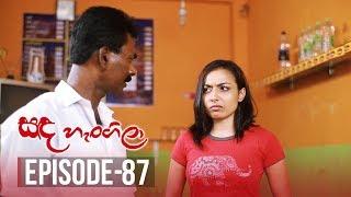 Sanda Hangila | Episode 87 - (2019-04-30) | ITN Thumbnail