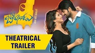 Jadoogadu Telugu Movie Theatrical Trailer | Naga Shourya | Sonarika Bhadoria