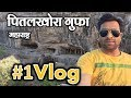 PITALKHORA Hindi Vlog | maharashtra tourist places | aurangabad tourist point | kannad maharashtra