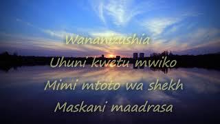 Barnaba X Vanessa Mdee - CHAUSIKU (Video Lyrics)