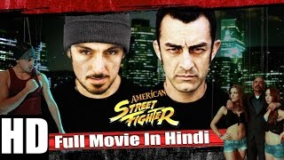 American Street Fighter | Motion Poster | Hollywood Dubbed Action Movie | ADMD