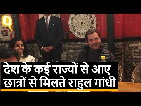 Apni Baat Rahul ke Saath: राहुल गांधी ने डिनर टेबल पर की सात छात्रों से मुलाकात-Quint Hindi