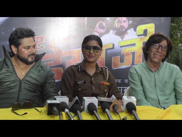 ग्रेट भईया जी GREAT BHAIYA JI भोजपुरी फिल्म GRAND महुर्त || प्रिन्स सिंह राजपूत, रूपा सिह