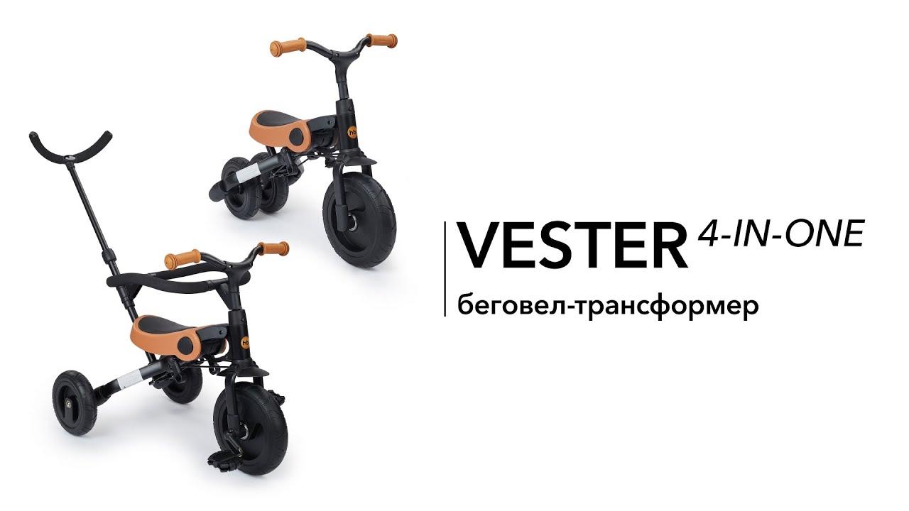 Беговел-трансформер Happy baby Vester