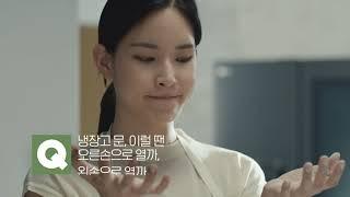 LG DIOS 얼음정수기냉장고 - 디오스 라이프 편 광…