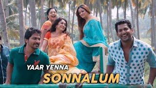 Sutramum Mutram Yarume Indri Song 💕 | Whatsapp Status