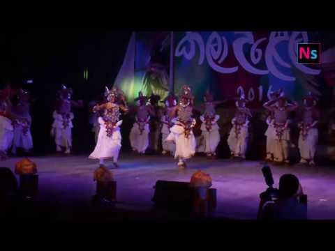 Kala Ulela 2016 of Dharmaraja College Kandy - The Dancing Item of