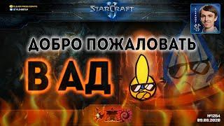 АДСКИЕ ИГРЫ возвращаются: Ночные кошмары терранов и зергов в грандмастер лиге StarCraft II