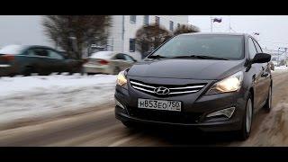 Обзор Hyundai Solaris с пробегом смотреть