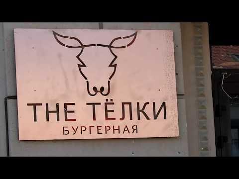 Видеообзор улицы Комсомольская в Минске.
