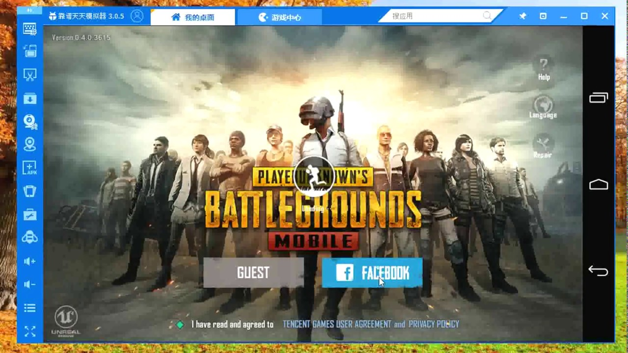 emulator pubg mobile pc