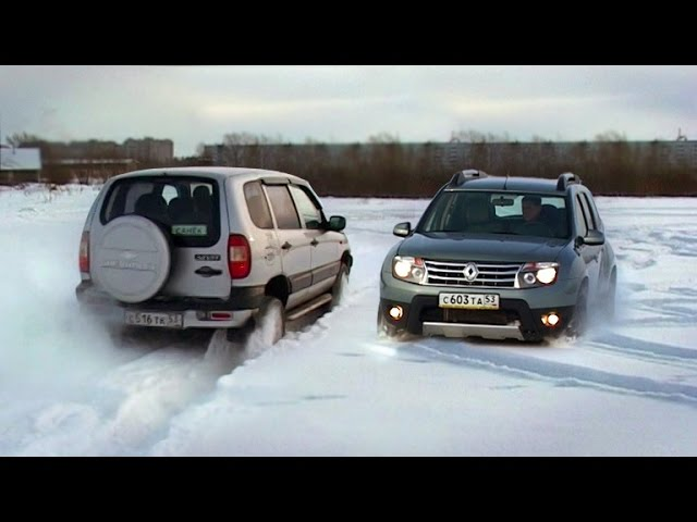 Duster vs Chevrolet Niva