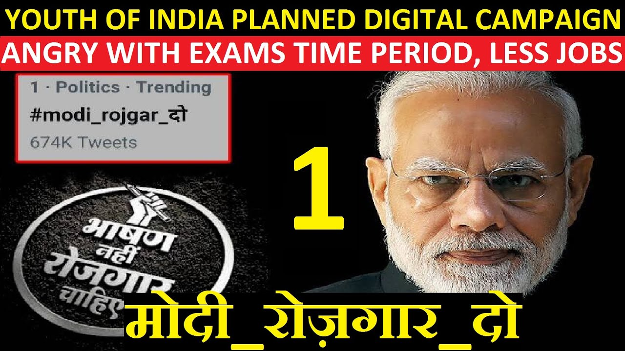 #modi_rozgar_do   Youth of India planned on 25th Feb for digital protest for jobs   #मोदी_रोज़गार_दो