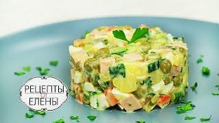 Салат Оливье / Оливье со свежими огурцами / Как готовить оливье салат с колбасой