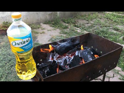Как распалить угли для шашлыка . Без разжижки. Революционный способ . Подготовка мангала для Шашлыка