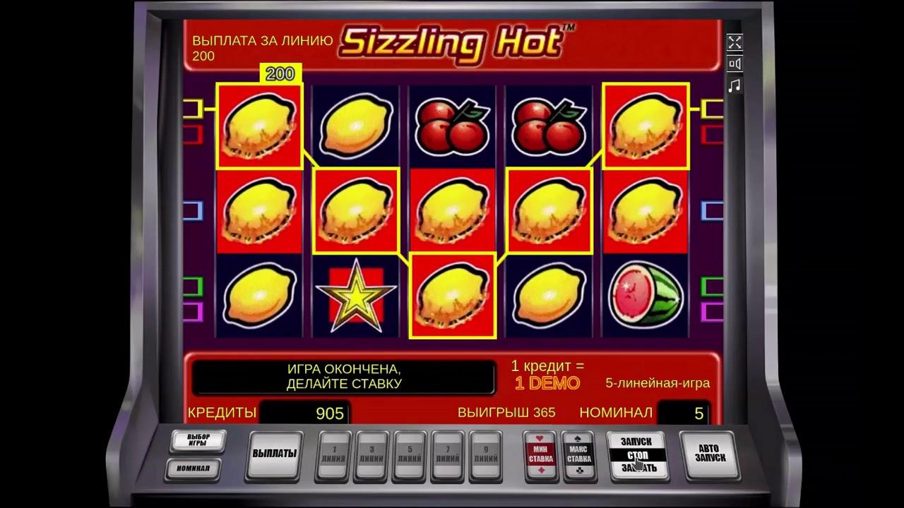 Игровые автоматы компот играть бесплатно без регистрации игровые автоматы с реальными выплатами без депозита