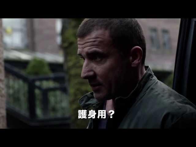 映画『ヴァイキングダム』『ウォールストリート・ダウン』予告編