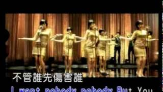 Wonder Girls - Nobody (中文版)