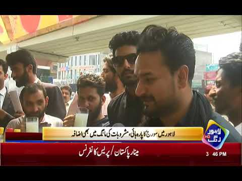 Cold drink demand increased due to hot weather in Lahore