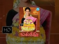 Bathukamma Telugu Full Movie Sindhu Tolani Gorati Venkanna Vijaya Bhaskar T Prabhakar mp3