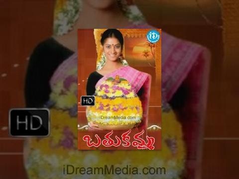 Bathukamma Telugu Full Movie || Sindhu Tolani, Gorati Venkanna, Vijaya Bhaskar || T Prabhakar