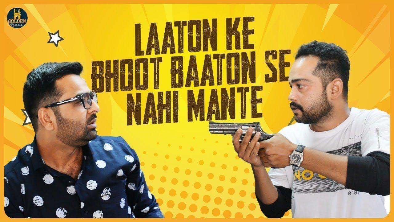 Laaton Ke Bhoot Baaton Se Nahi Mante | Social Message | Hindi Comedy Video | Golden Hyderabadiz