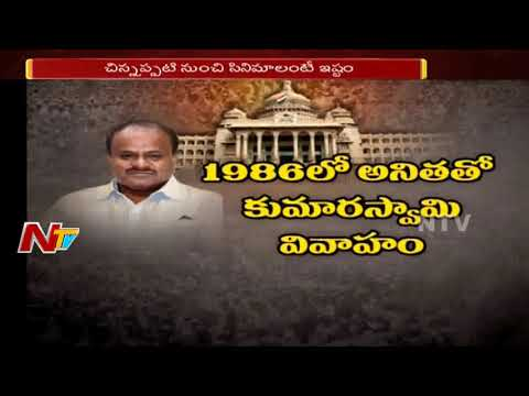 I am Not A King Maker , I am King : Kumaraswamy | 1996 లో మొదలైన కుమారస్వామి ప్రస్థానం | NTV