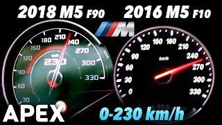 2018 BMW M5 F90 vs. 2016 BMW M5 F10 - Acceleration Sound 0-100, 0-230 km/h | APEX