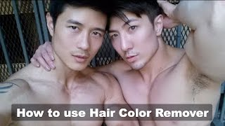 Repeat youtube video How to use Hair Color Remover