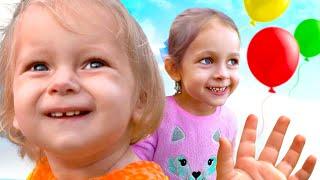 Воздушный шар - Детская песня. Песни для детей от Майи и Маши