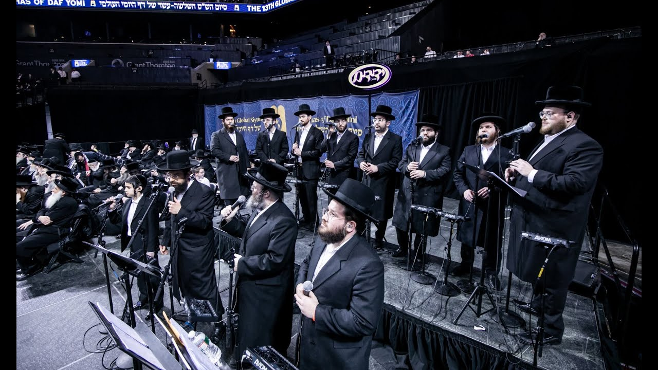 Singing - Siyum HaShas Barclays - Shea Berko, Yisroel Werdyger, Rav Shloime Taussig - Yedidim Choir
