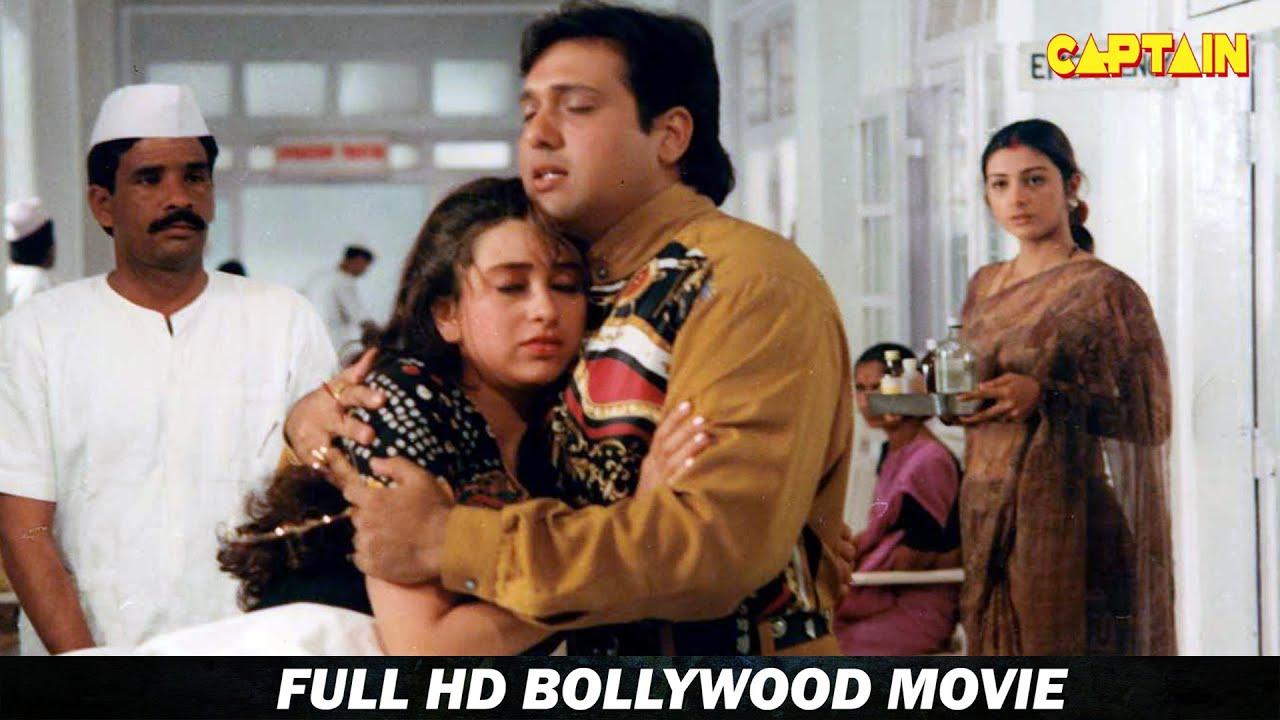 "गोविंदा, करिश्मा कपूर की नई रिलीज़ हिंदी एक्शन फिल्म "" खुद्दार "" #Govinda Hindi Action Movie"