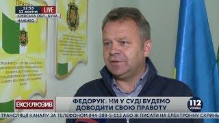 Анатолий Федорук дал интерьвю телеканалу 112.