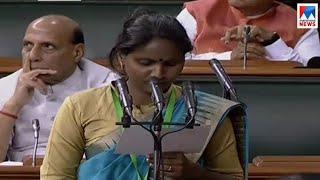 17ാം ലോക്സഭയിൽ കേരള എം.പിമാരുടെ സത്യപ്രതിജ്ഞ | 17th Loksabha Kerala MP