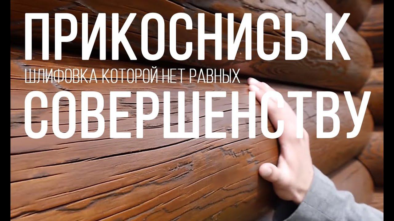 Интернет-магазин кубометр предлагает деревянный погонаж собственного производства по выгодной цене. Регионы продаж: санкт-петербург, ленинградская область, москва, московская область, пестово, вологодская область, новгородская область, псковская область, тверская область.
