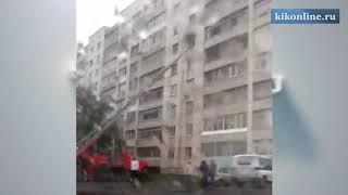 Пожар в Кургане на улице Савельева.