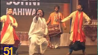 Punjabi Folk Song Sohni Mahiwal at Lok Virsa Islamabad 2017