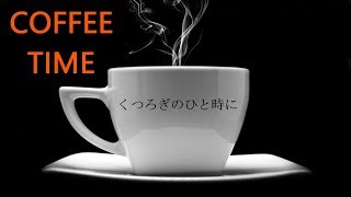 Cafe Musicbar sweet jazz -.mp3