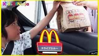 マクドナルドのドライブスルーでハッピーセットを買ってピクニック♪ 子供とお出かけ McDonald's Drive Thru Prank Happy Meal Toy thumbnail